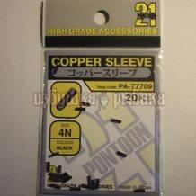 Обжимная трубка Cooper Sleeve цв.чёрный #4L (1.5x0.9x8.0) 20шт/уп