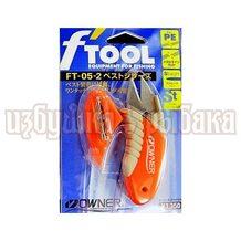 Ножницы Owner 89699 для лески FT-05-2 цвет Orange
