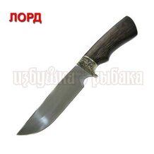 Нож Лорд кованый, сталь 95Х18, венге, литьё