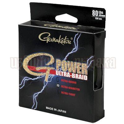 Шнур Gamakatsu G-Power ULTRA 150м 0.20мм 11.4кг