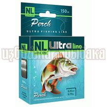 Леска NL Ultra Perch 150м 0.25мм 6.7кг