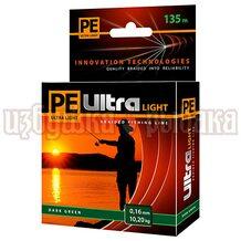 Шнур PE Ultra Light Dark Green 135м 0.16мм 10.2кг