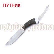 Нож Путник кованый цельнометаллический со шкуросъёмом, сталь Х12МФ, орех