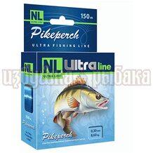Леска NL Ultra Pikeperch 150м 0.30мм 8.6кг