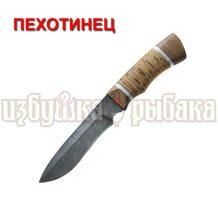 Нож Пехотинец кованый, сталь 95Х18, береста, литьё, гравировка