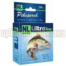 Леска NL Ultra Pikeperch 150м 0.22мм 5.9кг