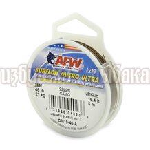 Поводочный материал AFW Surflon Micro Ultra 1*19 5м 0.61мм 21кг цвет Camo