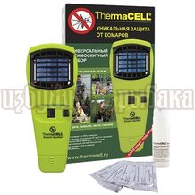 Прибор ThermaCELL цвет лайм + 1 газовый картридж + 3 пластины