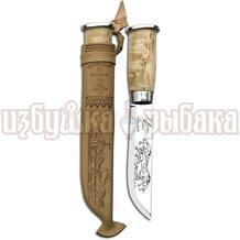 Нож Marttiini Lapp knife 250 (арт. 250010)