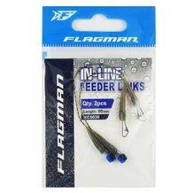 Отвод для кормушки Flagman Feeder In-Line Links 9см (2шт.)
