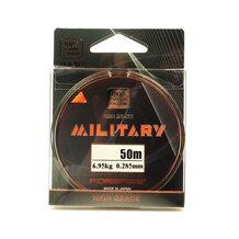 Леска Forsage Military Fluorocarbon 0.285мм 50м 6.95кг