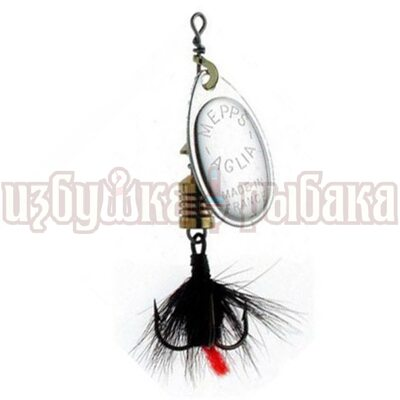 Блесна Mepps Aglia Mouche #2 Silver/Black fly 4.6г