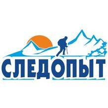 Следопыт (Россия)