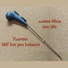 Удочка MF Ice pro balance