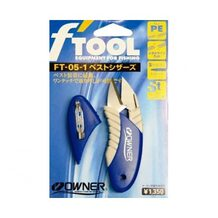 Ножницы Owner 89699 для лески FT-05-1 цвет Blue
