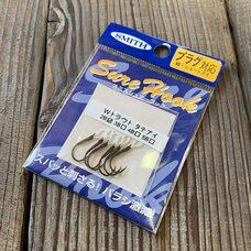 Крючки Smith Assist Hook Vertical для блёсен и воблеров № 2B (6шт.)