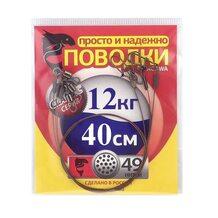 Поводок Просто и Надёжно 49 нитей 12кг (3шт х 40см)