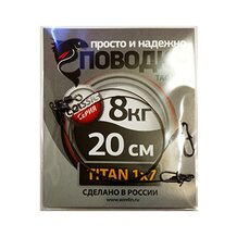 Поводок Просто и Надёжно титан 7 нитей  8кг (2шт х 20см)