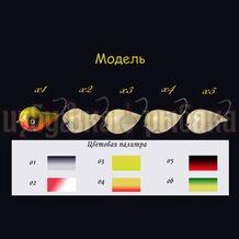 Воблер Алексея Смирнова  Хорватское яйцо X3 10.5г цвет 05